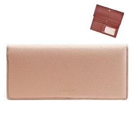 ケイトスペード KATE SPADE 二つ折り長財布 pwru7137-959 | ウォレット ファスナー 小銭入れ サイフ さいふ 財布 ブランド財布 カード入れ 多い レディース かわいい 可愛い 大人可愛い ブランド