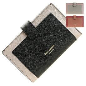 ケイトスペード KATE SPADE 二つ折り財布 pwru7419 | ウォレット サイフ さいふ 財布 ブランド財布 コンパクト レディース かわいい 可愛い おしゃれ 使いやすい ブランド