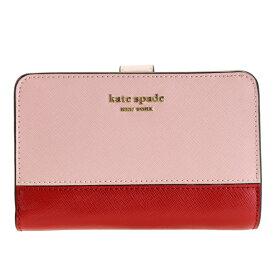 ケイトスペード KATE SPADE 二つ折り財布 バイカラー pwru7846-613 | ウォレット サイフ さいふ 財布 ブランド財布 コンパクト レディース かわいい 可愛い オシャレ おしゃれ 使いやすい ブランド レザー