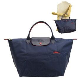 ロンシャン バッグ LONGCHAMP トートバッグ 大きめ ファスナー付き 軽い 軽量 旅行バッグ A4 ハンドバッグ Mサイズ ル・プリアージュ クラブ 折りたたみ 1623-619-556 | トート バッグ 鞄 通勤 レディース 可愛い ブランド