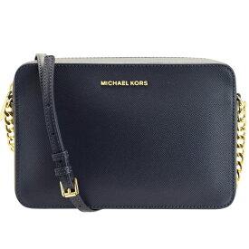マイケル マイケルコース MICHAEL MICHAEL KORS 斜めがけショルダーバッグ チェーン 32s4gtvc3l-414 | ショルダー バッグ バック かばん 鞄 通勤 肩掛け 斜め掛け レディース オシャレ おしゃれ ブランド