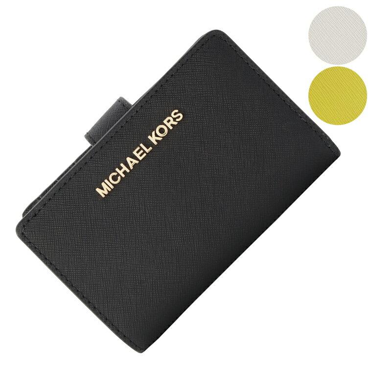 マイケル マイケルコース MICHAEL MICHAEL KORS 二つ折り財布 35f7gtvf2l | L字ファスナー さいふ サイフ ウォレット 財布 カード入れ 多い レディース かわいい 可愛い 使いやすい BIFLD ZIP COIN WLLET ブランド レザー アウトレット