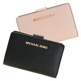 マイケル マイケルコース MICHAEL MICHAEL KORS 二つ折り財布 L字 アウトレット 35t9rtvf2l   L字ファスナー さいふ サイフ ウォレット 財布 ブランド財布 カード入れ 多い レディース かわいい 使いやすい オシャレ おしゃれ ブランド
