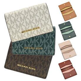 マイケルマイケルコース MICHAEL MICHAEL KORS カードケース 名刺入れ 32f9gj6d5b | 定期入れ パスケース ICカード カード入れ ケース コンパクト レディース かわいい 可愛い オシャレ おしゃれ ブランド