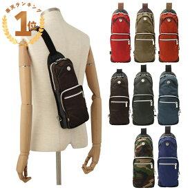 オロビアンコ ボディーバッグ スリングバッグ OROBIANCO メンズ giacomio13h-ny   鞄 ワンショルダー バッグ 斜めがけ 肩掛け ブランド ナイロン 送料無料 ファッション かっこいい オシャレ おしゃれ 2021AW