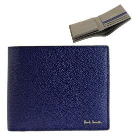 【レコメンドセール】 ポールスミス PAUL SMITH 二つ折り財布 メンズ psmsw0029   ブランド財布 小銭入れ カード 収納 多い メンズ かっこいい オシャレ おしゃれ 使いやすい シンプル ブランド ビジネス ファッション 2021AW