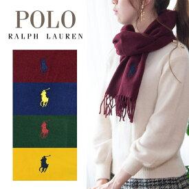 ポロ ラルフローレン Polo Ralph Lauren スカーフ メンズ レディース ユニセックス pc0231 | オシャレ おしゃれ ブランド ウール