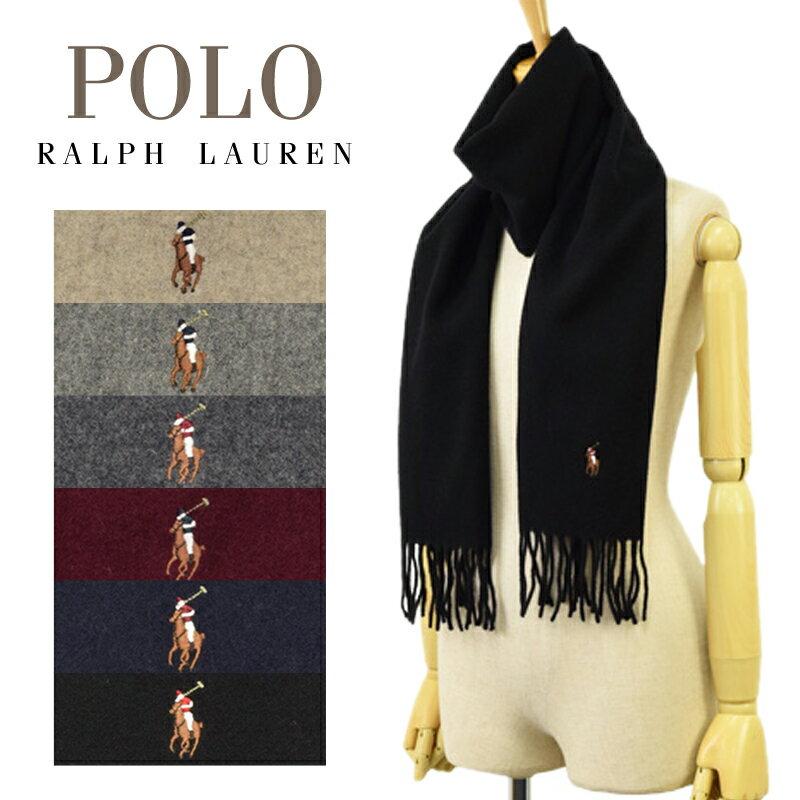 ポロ ラルフローレン Polo Ralph Lauren マフラー スカーフ メンズ レディース ユニセックス pc0253   オシャレ おしゃれ ブランド ウール