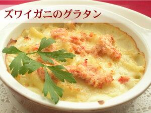 半日かけて作り上げるホワイトソース!深い味わいの手作りグラタン!エビ・カニ・チキンの3種の中から選べます♪オーブン等でアツアツに焼いてどうぞ♪ぷりぷりエビのグラタン信州福味鶏のチキングラタン金沢直送のズワイガニのグラタン