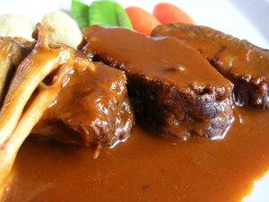 ステーキでお出ししている最高級のお肉を贅沢にも煮込みました!!特撰信州黒毛和牛【極上のビーフシチュー】