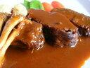 ステーキでお出ししている最高のお肉を贅沢にも煮込みました!!特撰信州黒毛和牛【極上のビーフシチュー】【楽ギフ_包装】【楽ギフ_のし宛書】【楽ギフ_メッセ入力】