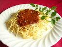 本場イタリアのデュラム・セモリナ100%のパスタ!じっくり仕上げたコクのあるソースと相性バツグン☆洋食屋さんの『…