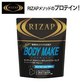 RIZAP ライザップ プロテイン ボディメイクフォーミュラ チョコバナナ 30食 1袋(900g)
