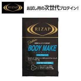 RIZAP ライザップ プロテイン トライアルパック ボディメイクフォーミュラ チョコバナナ 1箱 10g×6袋