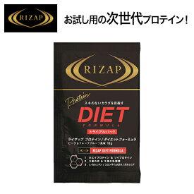 RIZAP ライザップ プロテイン トライアルパック ダイエットフォーミュラ ピーチ&グレープフルーツ 1箱 10g×6袋