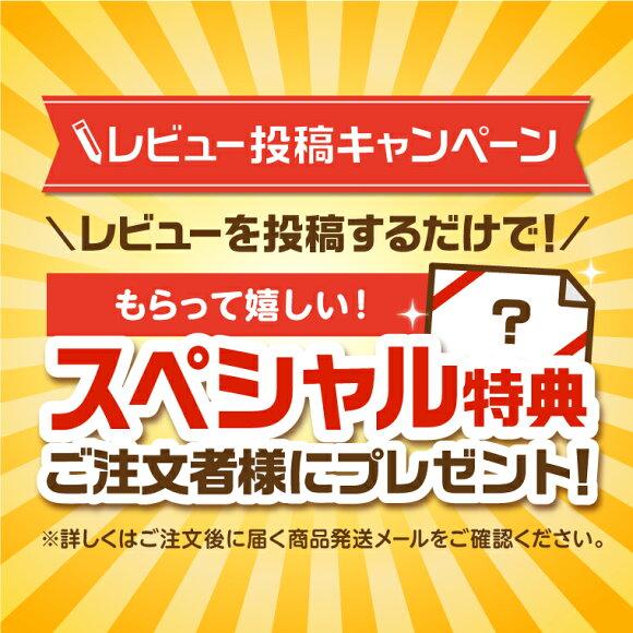 【追加用景品】5点セット《全日本ラーメン味くらべ乾麺5食/ミントンティーセット他》【イベント/二次会/2次会/忘年会】