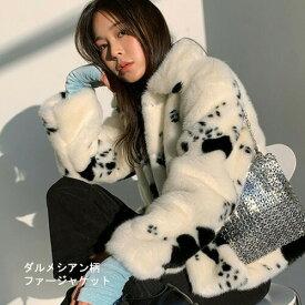 ダルメシアン柄 ファージャケット 全1色 ホワイト S M L XL アウター コート ファー ジャケット ダルメシアン 無地 柄物 大人 大人コーデ 上着 モード ストリート ナチュラル カジュアル 秋 冬 コーデ 韓国スタイル 韓国ファッション