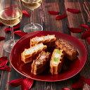 R.L(エール・エル)【期間限定】季節のワッフルケーキ10個セット【バレンタイン スイーツ お菓子 ギフト お取り寄せ …