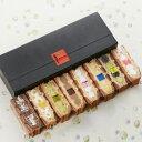 R.L(エール・エル)送料込 ワッフル ケーキ 8個入り【 冷凍 洋菓子 お取り寄せ スイーツ 送料無料 ギフト ミニケーキ…
