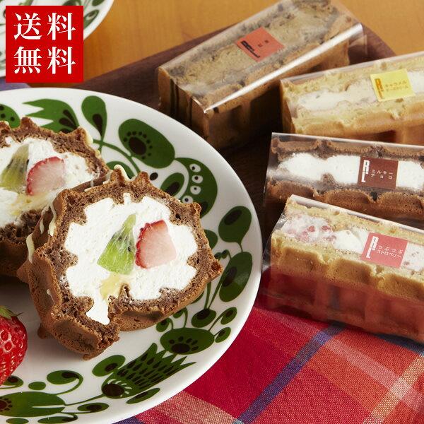 ギフトにも♪送料無料 神戸ワッフルセット(いちごスイーツ)【内祝い お祝い返し 誕生日 ケーキ 土産 いちご スイーツ】