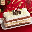 エントリー ポイント クリスマス ホワイト ワッフルクリスマスケーキ パーティー