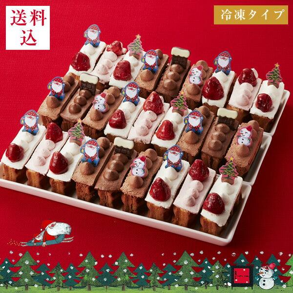 【送料込】クリスマスワッフルドルチェ(27個)【クリスマス】