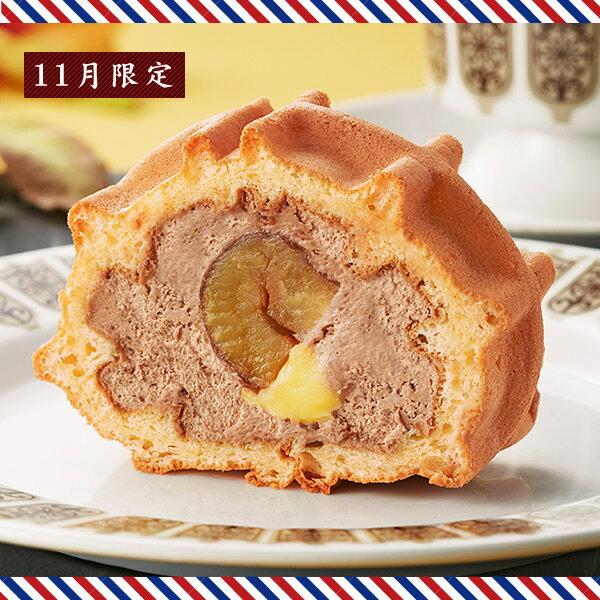くるくるワッフル 「ショコラモンブラン」【スイーツ お菓子】