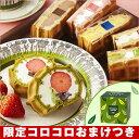 送料無料 神戸ワッフルセット(いちご)【スイーツ 内祝い お祝い返し 誕生日 ケーキ ギフト】