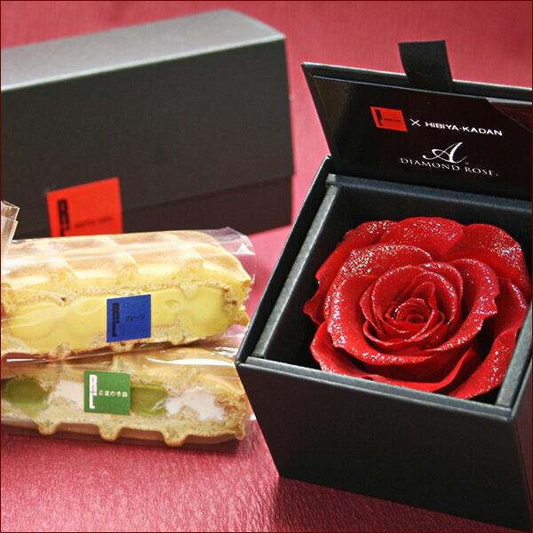 ダイヤモンドローズ(赤)&ワッフルケーキ10個