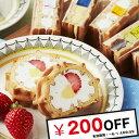 送料無料 神戸ワッフルセット(北海道)【スイーツ 内祝い お祝い返し 誕生日 ケーキ ギフト】