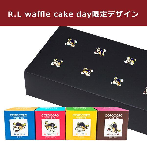 【特別販売】R.L×Vissel神戸 コロコロワッフル キューブ8個セット
