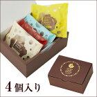 クリスピーサンドワッフル「ショコラ」4個入りクッキープチギフト