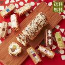 送料無料 お試し神戸ワッフルセット【ハロウィン スイーツ ギフト 退職 誕生日 ケーキ いちご お祝い 内祝い お返し…