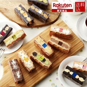 【送料無料】お取り寄せスイーツ お試し神戸ワッフルセット スイーツ 退職 お礼 お菓子 お返し 産休 ギフト プレゼント|ワッフル 内祝い ワッフルケーキ ケーキ 出産内祝い おしゃれ 洋菓子