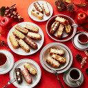 【送料込】ワッフルケーキ20個入り【お歳暮 スイーツ 送料無料 お歳暮 早割 ギフト クリスマス お菓子 ケーキ 退職 お…