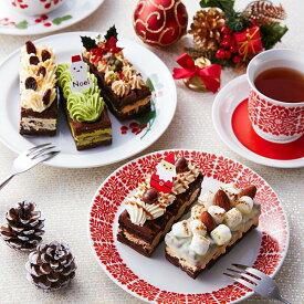 Xmasブラウニードルチェ【クリスマスケーキ クリスマス お菓子 ケーキ お取り寄せ スイーツ ギフト ワッフル・ケーキの店 エール・エル】