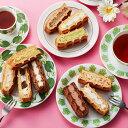 【送料込】ワッフルケーキ10個入り 母の日 早割 スイーツ 送料無料 お菓子 おしゃれ 洋菓子 ギフト お取り寄せスイー…