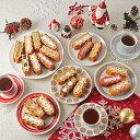 【送料込】ワッフルケーキ20個入り送料無料 スイーツ ギフト プレゼント お取り寄せスイーツ 退職 お礼 お菓子 結婚 …
