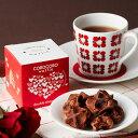 コロコロワッフル キューブ「ダブルチョコ」(バレンタインパッケージ) バレンタイン 義理チョコ 2021 プチギフト お…
