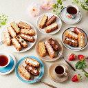 ★11日10時まで全品ポイント2倍★【送料込】ワッフルケーキ20個入り 送料無料 ホワイトデー お返し お菓子 かわいい …