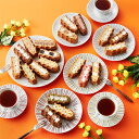 【送料込】ワッフルケーキ20個入り 母の日 早割 スイーツセット 送料無料 お菓子 かわいい スイーツ 洋菓子 ギフト 40…