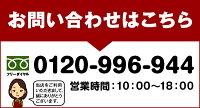 フットマッサージャーKC-210【フジ医療器】