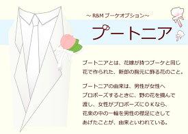 ■ブートニア 「新郎の胸飾り」