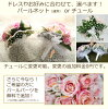 -Available in 4 colors-happy bouquet series boutonniere headdress wedding ウェディングシルクフラワー art artificial flowers photo shoot and makeover bridal bouquet