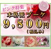 ■本格派!!9,800円ブーケ白【送料無料】シルクフラワーウェディング結婚式ブーケ
