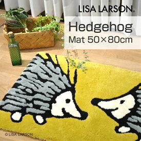 LISALARSON リサラーソン 玄関マット ハリネズミ ハリエット おしゃべりイギー 北欧 イエロー 50×80cm 動物 洗える 滑り止め 室内 マット 手洗い