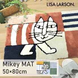 LISALARSON リサラーソン 玄関マット Mikey 北欧 ブルー レッド テラコッタ 50×80cm 動物 洗える 滑り止め 室内 マット 手洗い