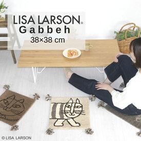 LISALARSON チェアパッド ラグ ギャッベ 38×38 LISALARSON リサラーソン 手織り マイキー スケッチ ライオン ウール100% ネコ 座布団 無染色 おしゃれ かわいい ナチュラル 大人 フリンジ インド