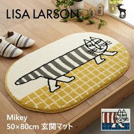 LISALARSON リサラーソン 玄関マット マイキー 北欧 イエロー ネイビー 50X80cm 猫 洗える 滑り止め おしゃれ かわいい