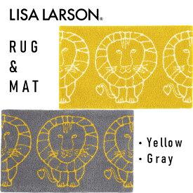 LISALARSON リサラーソン 玄関マット 北欧 ライオン グレー イエロー50×80cm 洗える 滑り止め 可愛い おしゃれ かわいい